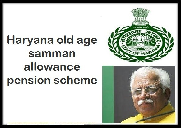 Old Age Pension Haryana | Old Age Samman Allowance Application Form