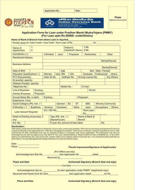 Apply Online For Mudra Loan Yojana 2019 Application Form