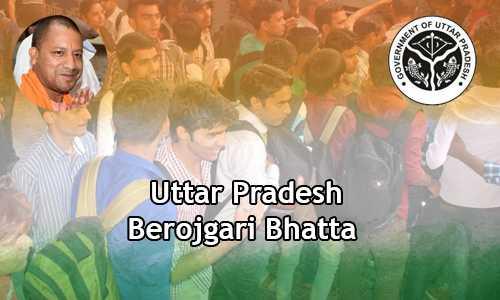 UP Berojgari Bhatta Online Registration