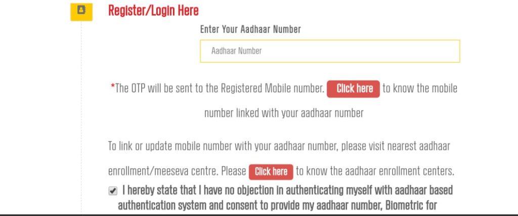apply online AP Mukhyamantri Yuva Nestam Scheme