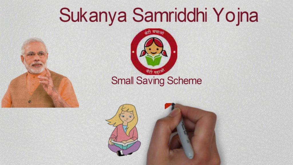 Sukanya Samriddhi Yojana 2019