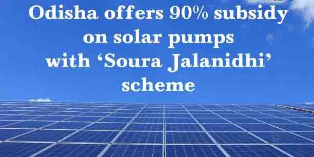 SouraJalanidhiScheme Details