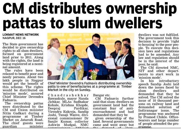 Maharashtra Ownership Rights to 2 lakh Slum Dwellers –Slum Ownership Pattas