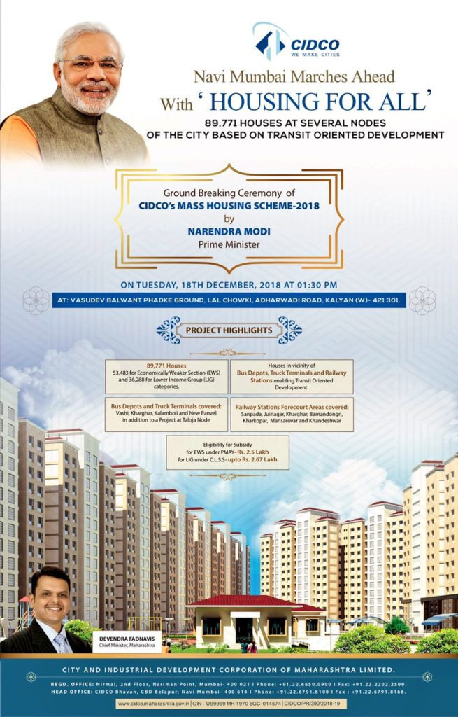 Cidco Mass Housing Scheme- Maharashtra EWS & LIG Housing Project Under PMAY Scheme