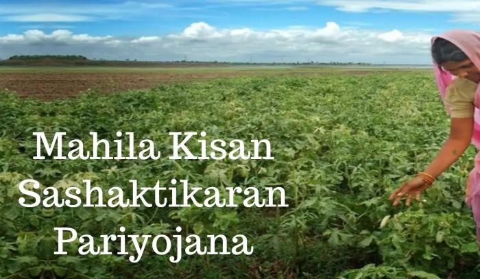 Mahila Kisan Sashaktikaran Pariyojana- MKSP Features & Objective