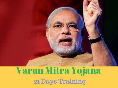 Varun Mitra Yojana- 21 Days Training Varun Mitra Scheme Registration Form
