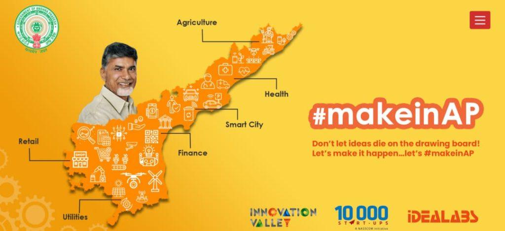 makeinap.in- Andhra Pradesh Startups Program Details & Online Registration