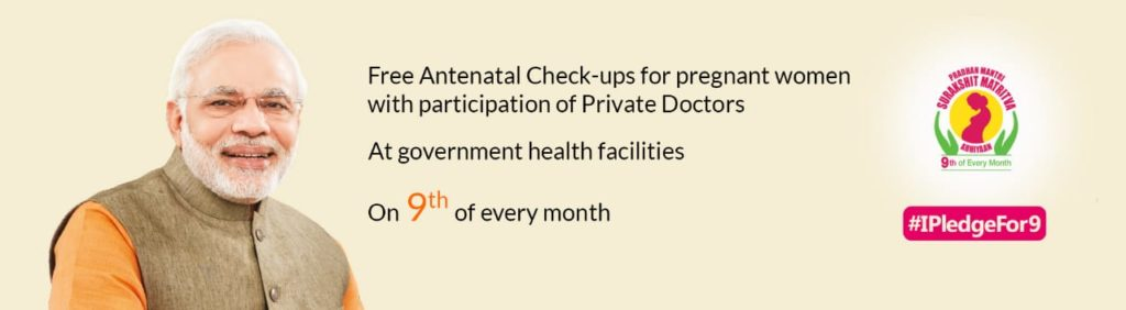 Pradhan Mantri Surakshit Matritva Abhiyan| PMSMA Free Check up Scheme