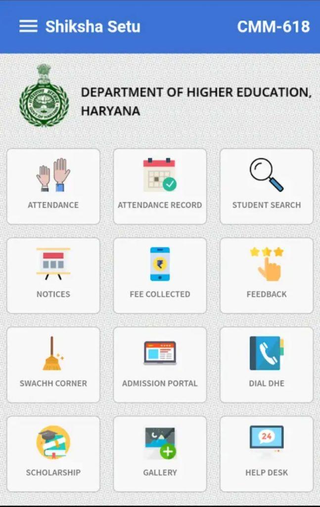 Shiksha Setu Mobile App | How To Install Shiksha Setu Android App In Mobile