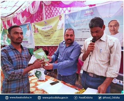 Odisha PEETHA Yojana  Ama LED Distribution in PEETHA Camp