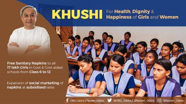 Khushi Scheme- Odisha 17 Lakh School Girls Free Sanitary Pad Scheme Details