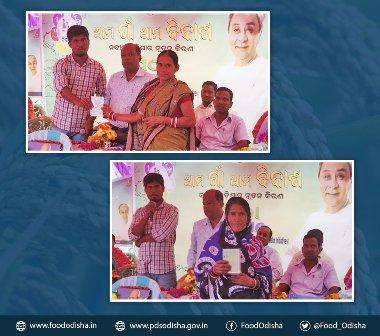 Odisha PEETHA Yojana  Ration Card Distribution in PEETHA Camp