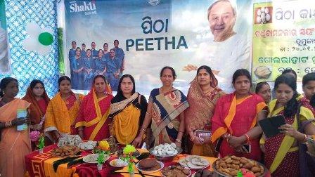 Odisha PEETHA Yojana-Check PEETHA Camps Dates & Place, Join PEETHA Camp