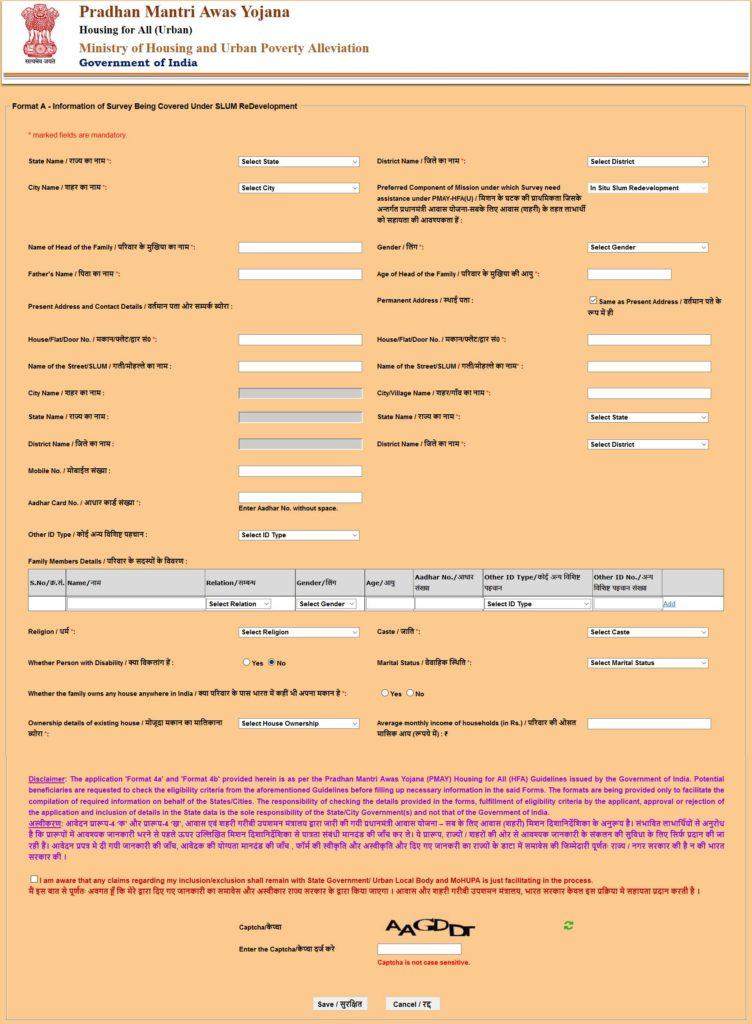 Pradhan Mantri Awas Yojana Online Form 2019