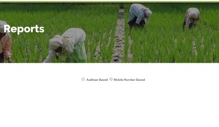 [Name Wise] AP Annadata Sukhibhava Beneficiary List@annadathasukhibhava.ap.gov.in