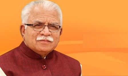 (Apply) Mukhyamantri Parivar Samman Nidhi Scheme- Kisan Pension Scheme