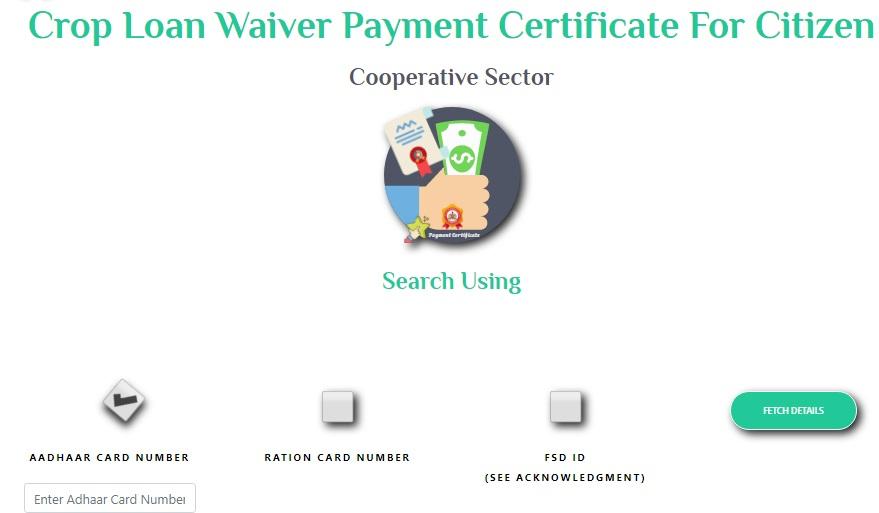 Karnataka Crop Loan Waiver Status (CLWS)- Name list@clws.karnataka.gov.in