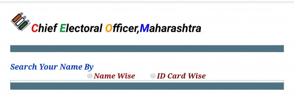 Maharashtra Voter List- PDF Electoral Roll (Voter Search) @ceo.maharashtra.gov.in