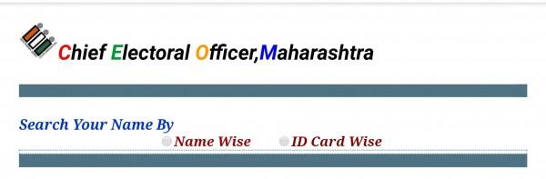 Maharashtra Voter List- PDF Electoral Roll (Voter Search) @ceo.maharashtra.gov.in