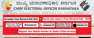 [Voter ID] CEO Karnataka Voters List 2019- Final Voter List@ceokarnataka.kar.nic.in