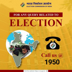 [1950] Election Commission Helpline Number | Voter Helpline Number For Complaints
