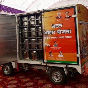 [Rs 5] Maharashtra Atal Aahar Yojana 2019- Food Scheme for Construction Workers