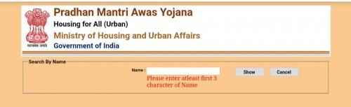 [Final List] Pradhan Mantri Awas Yojana New List 2019- PMAY Beneficiary List