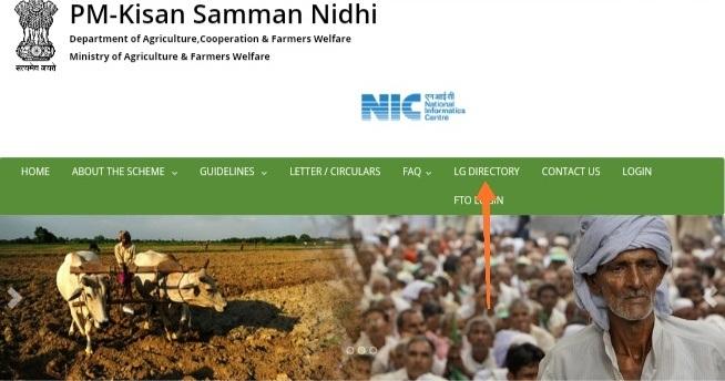 (pmkisan.gov.in) PM Kisan Online Portal, Official Website-PM Kisan Yojana List
