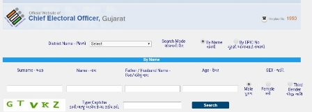 [Online] CEO Gujarat Voter List- Search Name In Gujarat Electoral Roll (Voter ID Status)