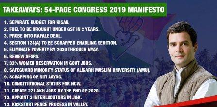 Congress Party Manifesto 2019- Download Manifesto @manifesto.inc.in