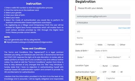 Registration Form CSC Digital Seva Kendra 2019