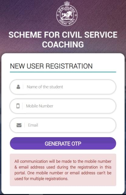 DHE UPSC Coaching Scheme Application Form