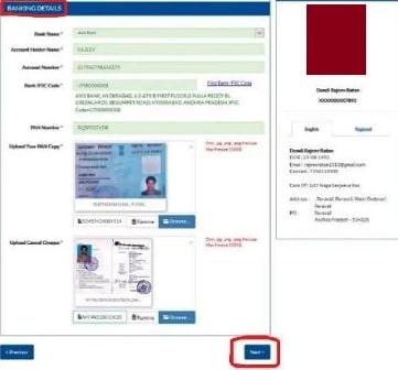 Upload Document CSC Registration 2019