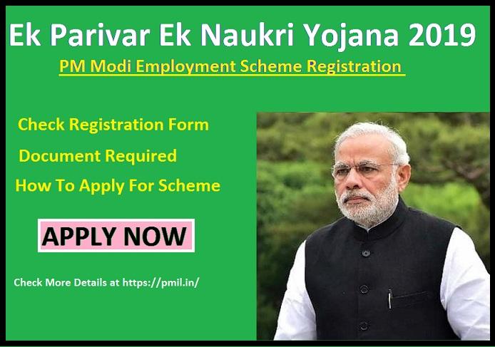 Ek Parivar Ek Naukri Yojana Registration