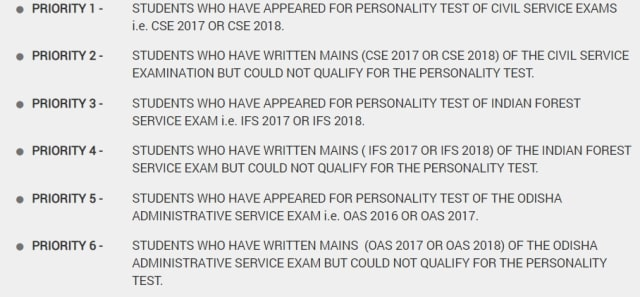 Eligibility under DHE UPSC Coaching Scheme