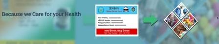 Himcare Scheme Registration