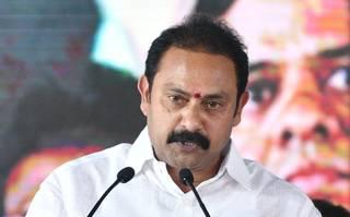 AP Ministers List 2019