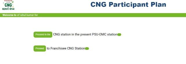 Gujarat CNG Sahbhagi Yojana  Application Form