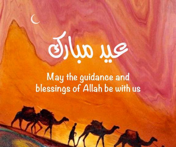 Eid Mubarak Greetings 2019