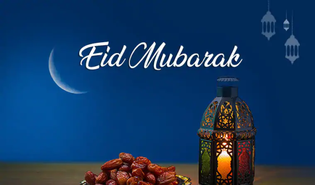 Eid Mubarak Greetings, Quotes and HD Images