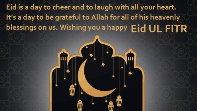 Download Happy Eid Quotes Images