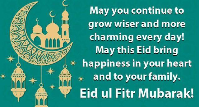 Eid ul Fitr Mubarak Greetings
