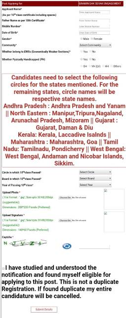 India Post GDS Online Form