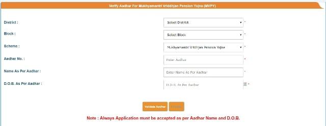 Register MVPY Scheme