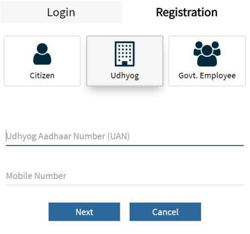 Udyog Mitra Scheme Login citizen