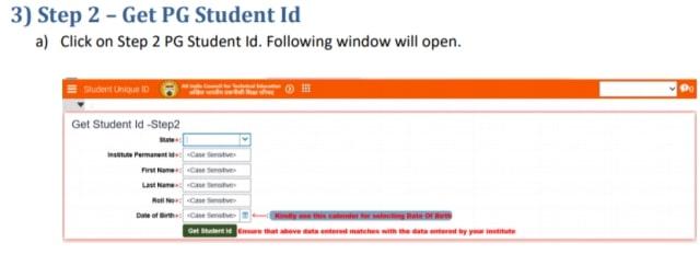Apply Online AICTE Scholarship
