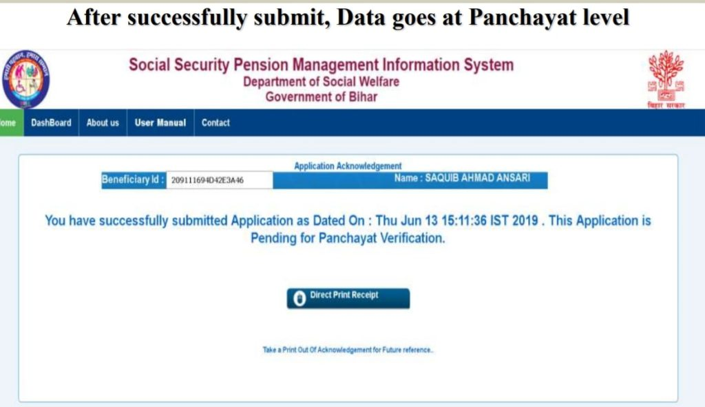 PRINT MVPY Application Form