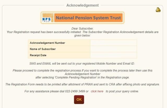 NPS Tier 1 Subscriber Registration Form