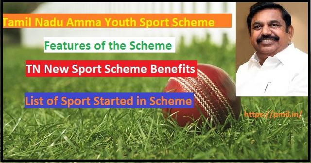 Amma Youth Sport Scheme