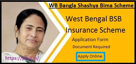 ) WB Bangla Shashya Bima
